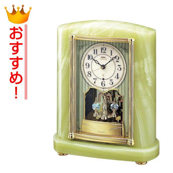 【送料無料】 SEIKO セイコー オニキス枠 EMBLEM 置時計 (HW521M) (検) 時計 置き時計 目覚し時計 置時計