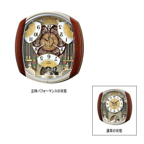 SEIKO セイコー 掛け時計 からくり時計 電波 時計 (RE564H) (検) 時計 振り子時計 ふりこ時計 掛け時計 掛時計 振り子 ふりこ 時計 木製 おしゃれ