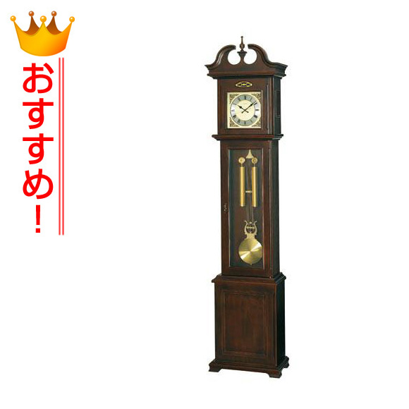 SEIKO Seiko time link child Hall clock (ZW604B) (logging)   Watch   pendulum clock   clock   pendulum clock