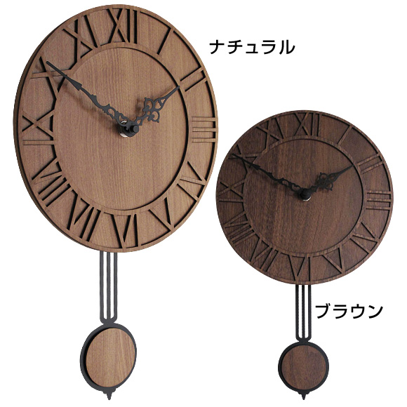 "Pendulum clock ""tone"" IFCL-6860 (IF-CL6860) (検) 