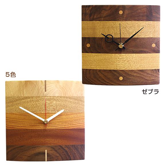 掛け 掛時計 時計 木製 天然 木 無垢 ムク 人気 シンプル おしゃれ マンション リビング 和室 送料無料 天然木クラフトクロック「寄せ木」 日本製 (IM-yosegi) 【10P01Oct16】