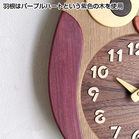 Parquet pendulum clock OWL F60-1 (EIKEN) | Watch | pendulum clock | clock | pendulum clock