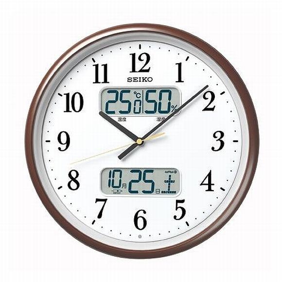 seiko wall clocks india online uk clock analog temperature humidity display radio logging controlled