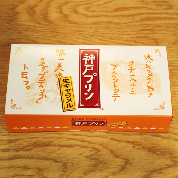 "Kobe's funny ""Kobe pudding and raw caramel (ngm-137)"