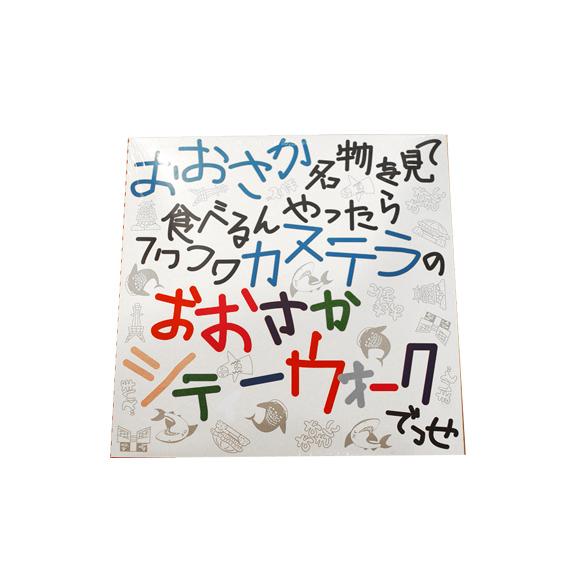 ポイントアップ中 割引クーポン配布中 大阪シティーウォーク ngm-224 関西限定品 日本メーカー新品 販売期間 限定のお得なタイムセール