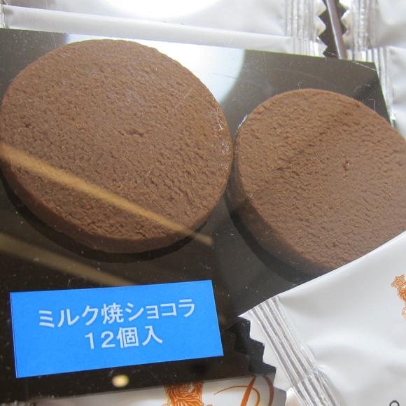 Kobe premium fried chocolate