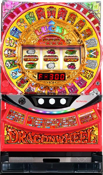 コナミアミューズメント ドラゴンホイール『コイン不要機シルバーセット』[パチスロ実機/スロット 実機][コイン不要機シルバー(コイン/コインレスプレイ)/家庭用電源/音量調整/ドアキー/設定キー/取扱い説明