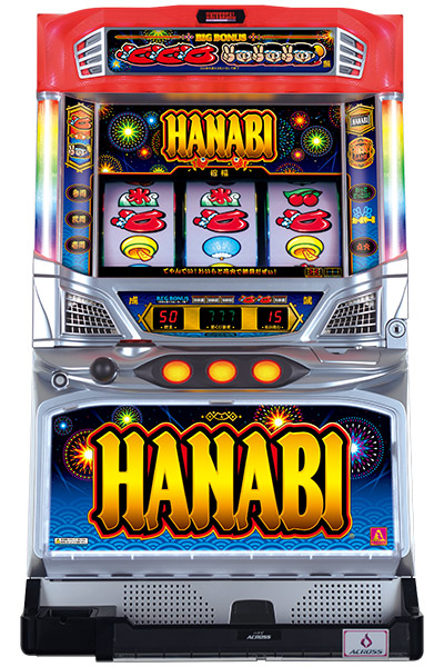 Acros Hanabi set gold coin-free machine, [pachislot machine / slots real]  [with coin-free machine gold (coins and coinless / auto play) / household