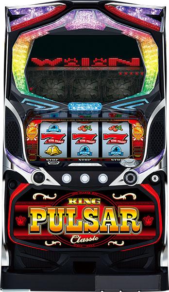 山佐 キングパルサーDOT PULSAR(ドットパルサー)『コイン不要機シルバーセット』[パチスロ実機/スロット 実機][コイン不要機シルバー(コイン/コインレスプレイ)/家庭用電源/音量調整/ドアキー/設定キー/取扱い説明書付き][中古