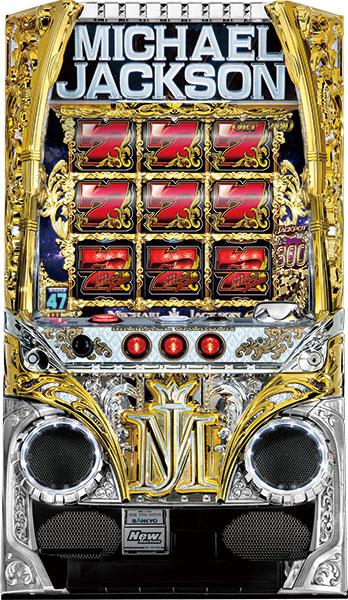 SANKYO パチスロ マイケル・ジャクソン『コイン不要機シルバーセット』[パチスロ 実機/スロット 実機][コイン不要機シルバー(コイン/コインレスプレイ)/家庭用電源/音量調整/ドアキー/設定キー/取扱い説明書付き][中古]