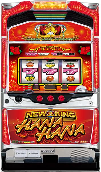 パイオニア ニューキングハナハナ-30『ノーマルセット』[パチスロ実機/スロット 実機][家庭用電源/音量調整/ドアキー/設定キー/取扱い説明書付き][中古]