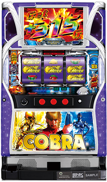 """SNK playmore pachislot Cobra """"coin-free Silver sets '"""