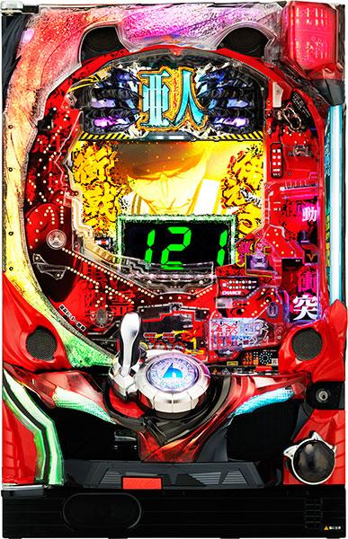 平和 P亜人~衝戟に備えろ!~199ver.『バリューセット3』[パチンコ実機][A-コントローラーPlus+循環リフター/家庭用電源/音量調整/ドアキー/取扱い説明書付き〕[