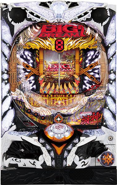 サミー Pビッグドリーム2激神 『循環リフターセット』[パチンコ実機][循環リフター付き/家庭用電源/音量調整/ドアキー/取扱い説明書付き〕[中古]