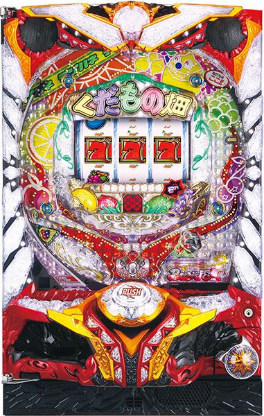 サミー デジハネCRAくだもの畑『バリューセット3』[パチンコ実機][A-コントローラーPlus+循環加工/家庭用電源/音量調整/ドアキー サミー/取扱い説明書付き〕[中古], ザバリ:8c49bfdd --- sunward.msk.ru
