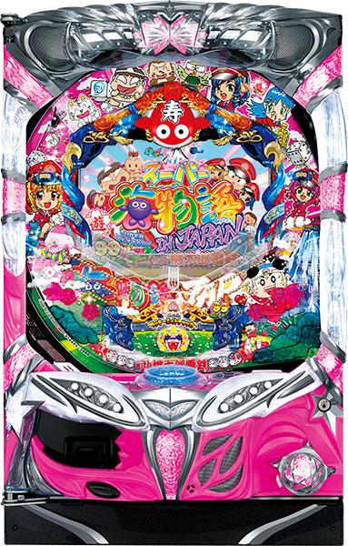 SANYO CRAスーパー海物語 IN JAPAN with 桃太郎電鉄『ノーマルセット』[パチンコ実機][家庭用電源/音量調整/ドアキー/取扱い説明書付き〕[中古]