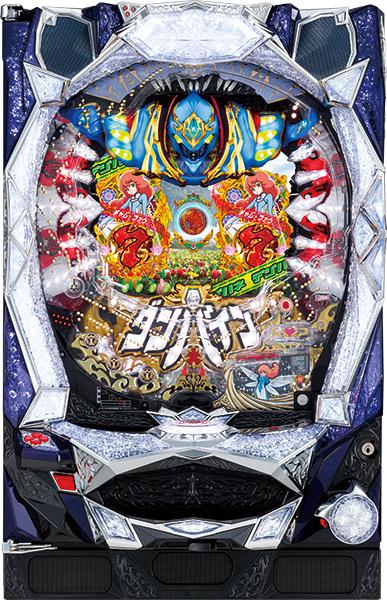 サミー デジハネCR聖戦士ダンバイン『ノーマルセット』[パチンコ実機][家庭用電源/音量調整/ドアキー/取扱い説明書付き〕[中古]