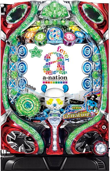 【安心のA-SLOT製】SANKYO CRフィーバーa-nation159ver. 『バリューセット2』[パチンコ実機][オートコントローラータイプ2(演出観賞特化型コントローラー)+循環リフター/家庭用電源/音量調整/ドアキー/取扱