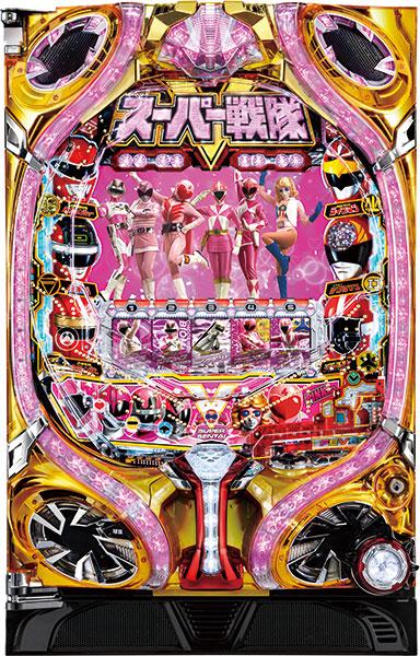 SANKYO PAフィーバースーパー戦隊LIGHT ver.『循環リフターセット』[パチンコ実機][循環リフター付き/家庭用電源/音量調整/ドアキー/取扱い説明書付き〕[中古]