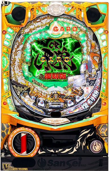 サンセイ CR牙狼復刻版XX『バリューセット3』[パチンコ実機][A-コントローラーPlus+循環リフター/家庭用電源/音量調整/ドアキー/取扱い説明書付き〕[中古]