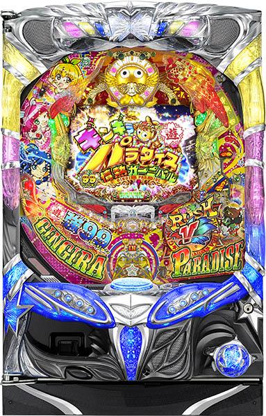 SANYO CRAギンギラパラダイス 情熱カーニバル 強99バージョン 『ノーマルセット』[パチンコ実機][家庭用電源/音量調整/ドアキー/取扱い説明書付き〕[中古]
