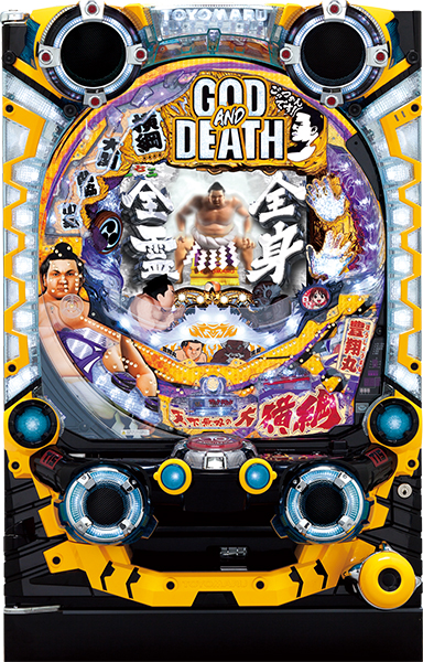 豊丸 CR GOD AND DEATH 99VM『バリューセット3』[パチンコ実機][A-コントローラーPlus+循環リフター/家庭用電源/音量調整/ドアキー/取扱い説明書付き〕[中古]