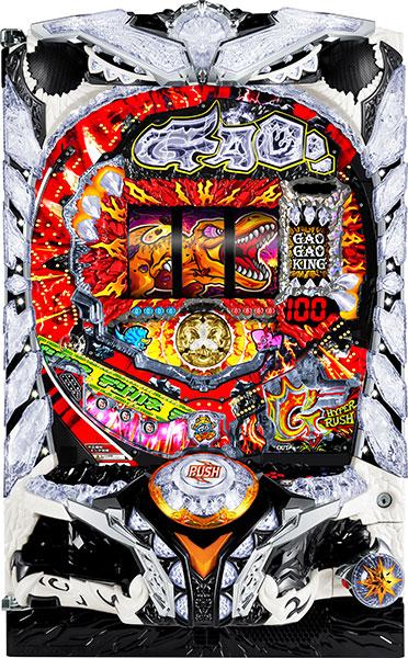 サミー デジハネPAガオガオキング3『バリューセット3』[パチンコ実機][A-コントローラーPlus+循環リフター/家庭用電源/音量調整/ドアキー/取扱い説明書付き〕[中古]