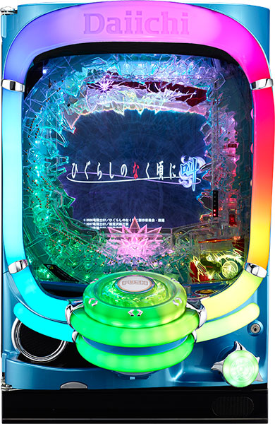 大一 CRひぐらしのなく頃に~叫~ 『バリューセット3』[パチンコ実機][A-コントローラーPlus+循環リフター加工/家庭用電源/音量調整/ドアキー/取扱い説明書付き〕[中古]