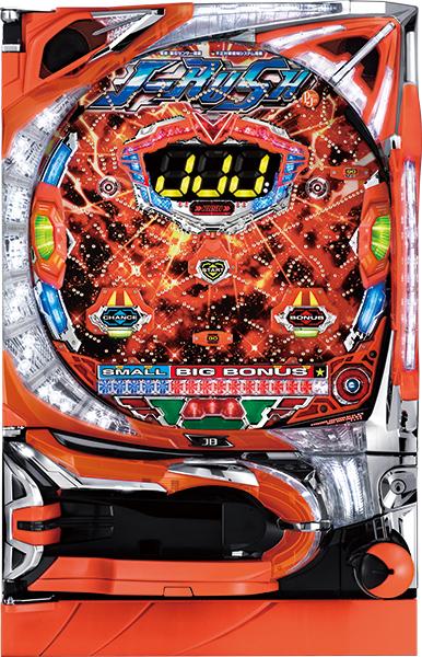 ジェイビー CR J-RUSH3 HSJ『循環加工セット』[パチンコ実機][裏玉循環加工/家庭用電源/音量調整/ドアキー/取扱い説明書付き〕[中古]