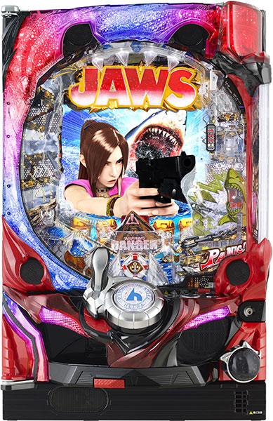 平和 P JAWS再臨-SHARK PANIC AGAIN- 1/116~1/95ver. 『バリューセット3』[パチンコ実機][A-コントローラーPlus+循環リフター/家庭用電源/音量調整/ドアキー/取扱い説明書付き〕[