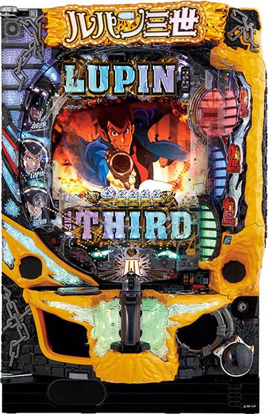 平和 CRルパン三世~LAST GOLD~『バリューセット2』[パチンコ実機][オートコントローラータイプ2(演出観賞特化型コントローラー)+循環リフター/家庭用電源