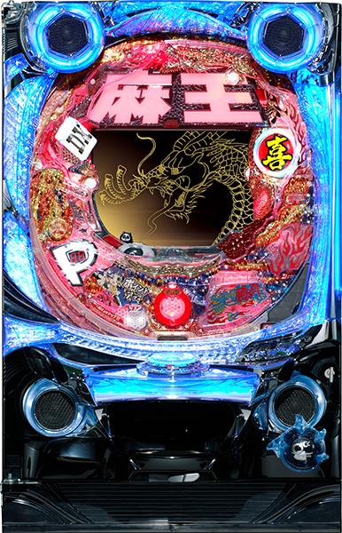西陣 CR麻王DX SP『循環リフターセット』[パチンコ実機][循環リフター付き/家庭用電源/音量調整/ドアキー/取扱い説明書付き〕[中古]