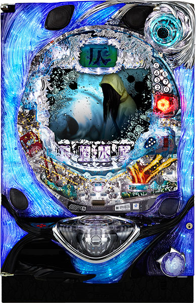 藤商事 CR仄暗い水の底からFPMZ『ノーマルセット』[パチンコ実機][家庭用電源/音量調整/ドアキー/取扱い説明書付き〕[中古]
