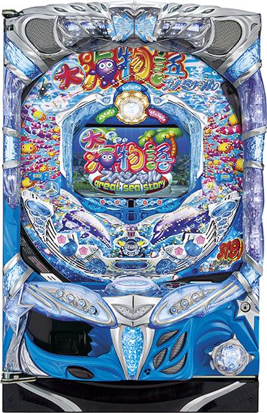 SANYO CR大海物語スペシャルMTE15 『ノーマルセット』[パチンコ実機][家庭用電源/音量調整/ドアキー/取扱い説明書付き〕[中古]