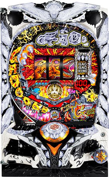 サミー Pガオガオキング3『バリューセット2』[パチンコ実機][オートコントローラータイプ2(演出観賞特化型コントローラー)+循環リフター/家庭用電源/音量調整/ドアキー/取扱