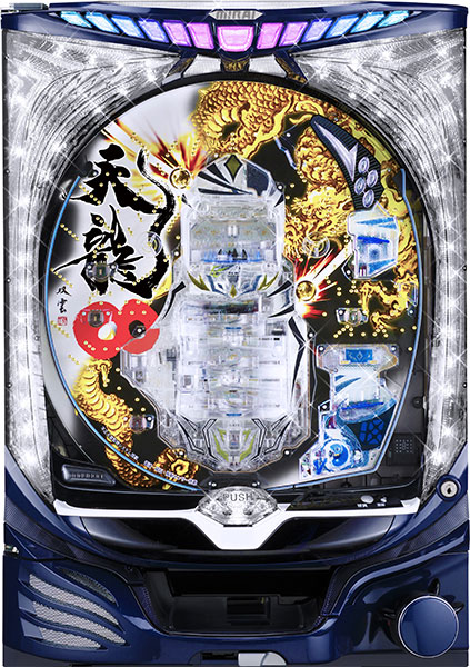マルホン CR天龍∞ 7000VS『ノーマルセット』[パチンコ実機][家庭用電源/音量調整/ドアキー/取扱い説明書付き〕[中古]