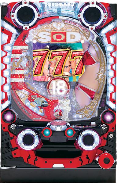 豊丸 CR豊丸とソフトオンデマンドの最新作319M 『ノーマルセット』[パチンコ実機][家庭用電源/音量調整/ドアキー/取扱い説明書付き〕[中古]