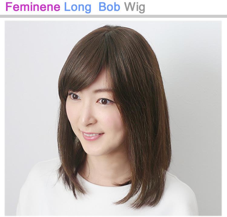 8ecfb62f814777 医療用ウィッグ 『フェミニンロングボブ』 人毛 ウィッグ つむじ フルウィッグ ロング セミロング