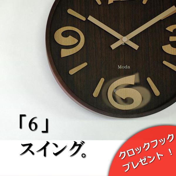振り子時計 壁掛け時計 掛け時計 公式ショップ ウォールクロック キャンペーンもお見逃しなく 6スイング着後レビュー記入ご連絡で次回使える500円クーポンプレゼント かけ時計