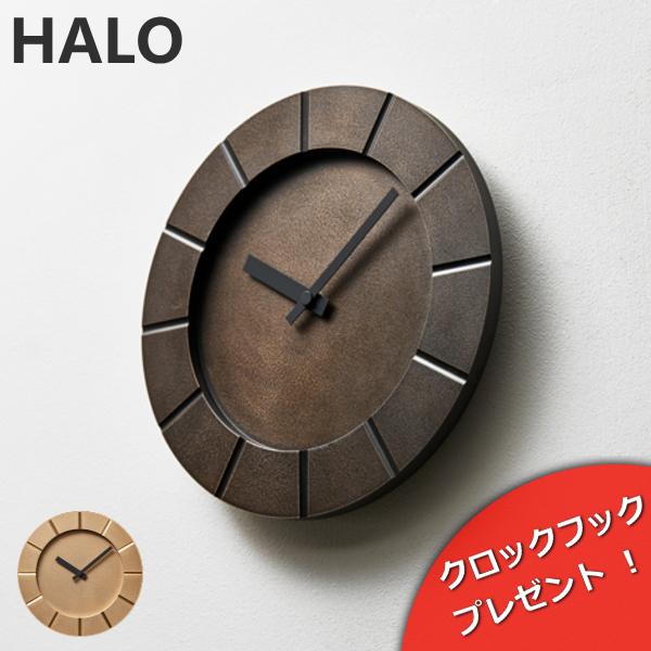 掛け時計 HALO(ハロ) Lemnos タカタレムノス【1510】【LCA】【LCA20】着後レビュー記入応募ご連絡で500円クーポンプレゼント