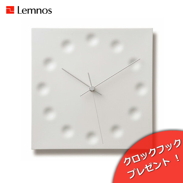 【クロックフックプレゼント】Lemnos タカタレムノス 掛け時計 Drops draw the existance【1510】着後レビュー記入応募ご連絡で500円クーポンプレゼント