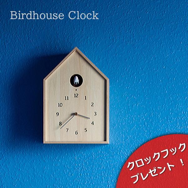 カッコー時計 Birdhouse Clock (バードハウス クロック) Lemnos タカタレムノス【1510】【LCA】【LCA7】着後レビュー記入ご連絡で次回使える500円クーポンプレゼント
