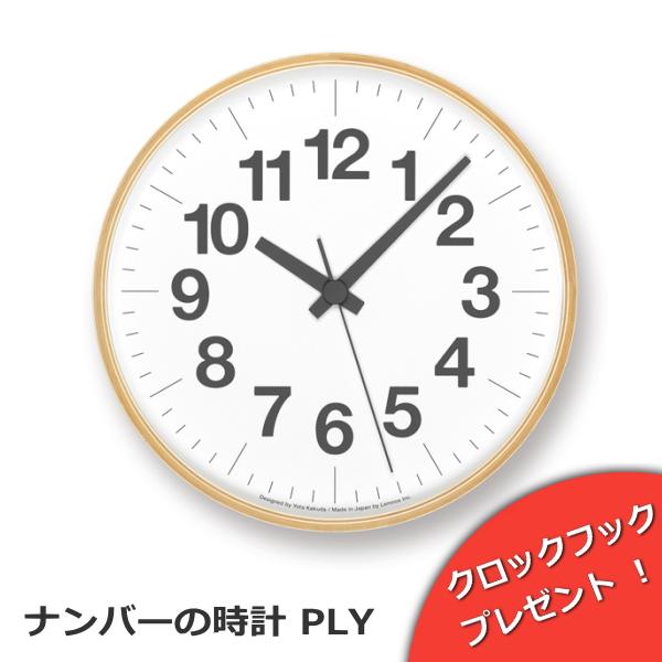 ナンバーの時計 PLY [電波時計] Lemnos タカタレムノスSKP電波時計(セイコークロックムーブメント)【1510】【LCA3】着後レビュー記入応募ご連絡で500円クーポンプレゼント