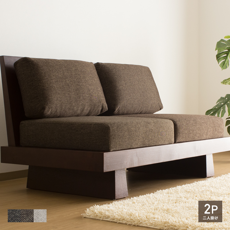 Take two Japanese-style modern piece of cloth sofas, and hang two /Hida  (Hida) sofas; a sense of quality high quality fabric sofa visitor\'s room ...