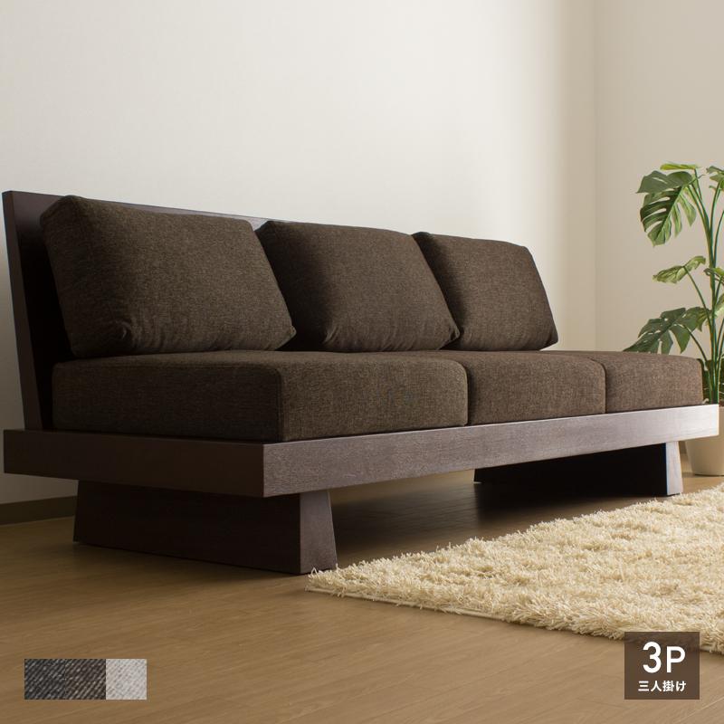 Take three sofa sofas, and hang three / Hida Japanese-style modern Wood  frame wooden piece of cloth sofa sofas; a sense of quality high quality  fabric ...