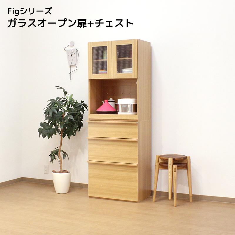 組み合わせ食器棚(ガラスオープン棚とチェスト)【送料無料】