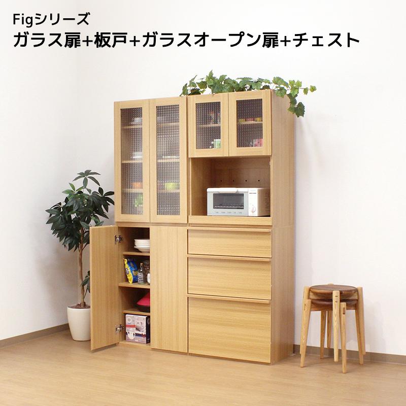 組み合わせ食器棚(ガラス扉と板戸とガラスオープン扉とチェスト)【送料無料】
