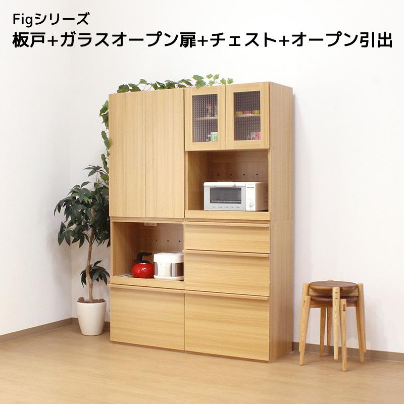 組み合わせ食器棚(板戸とガラスオープン扉とチェストとオープン引出)【送料無料】