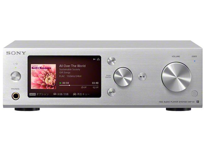 【送料無料】SONY HAP-S1 [HDDオーディオプレーヤー (HDD500GB ハイレゾ音源対応)]