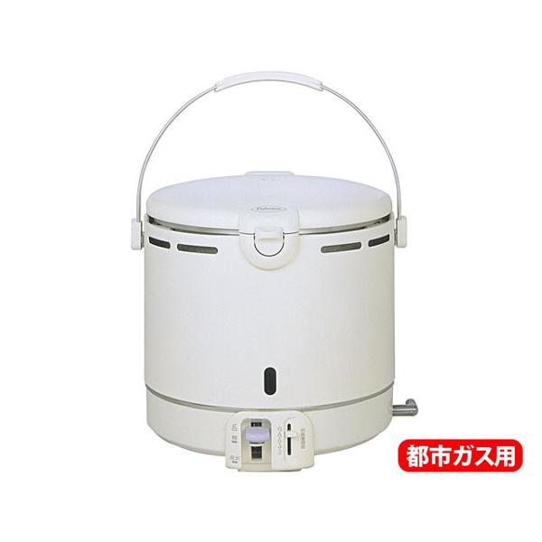 【送料無料】パロマ PR-200DF/13A [ガス炊飯器 シンプルタイプ 都市ガス用]